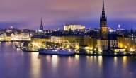 أهم المعلومات عن السياحة في السويد