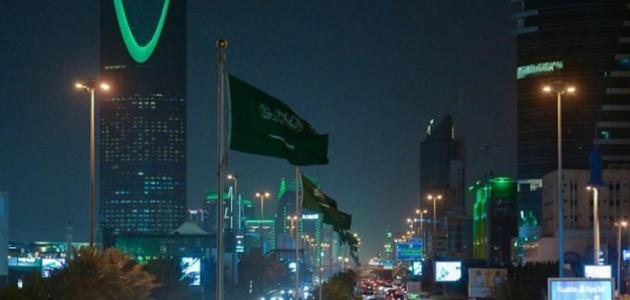 ما هي مدن ومحافظات المملكة العربية السعودية