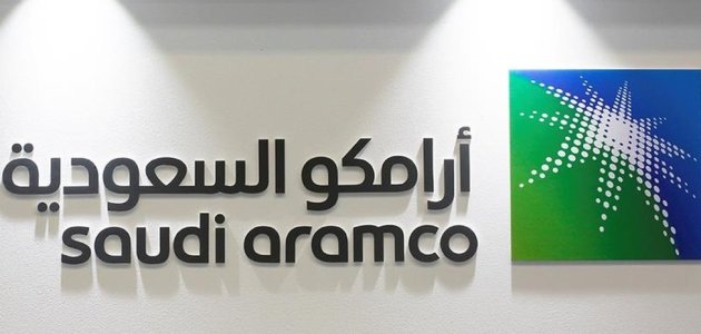 معلومات عن مؤسسة أرامكو