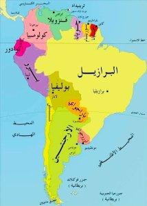 تفاصيل عن أمريكا الجنوبية