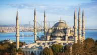 معلومات عن مدينة اسطنبول
