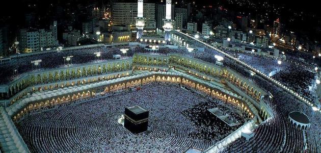 معلومات عن مكة المكرمة قديما وحديثا