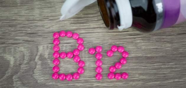 ما هي أضرار زيادة فيتامين ب12 وما هي جرعات ب12 المناسبة