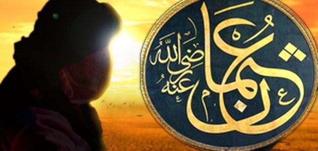 ما هو نسب عثمان بن عفان