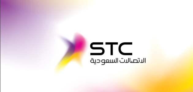 اعدادات المودم stc شامل 007 بمختلف الأنواع