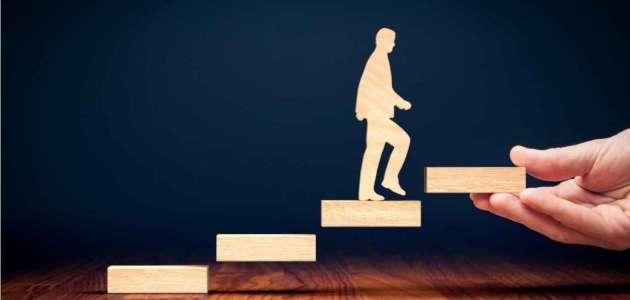 أهمية تطوير الذات وبناء الشخصية