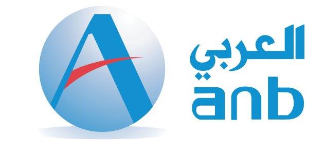 كيفية فتح حساب في البنك العربي الوطني عن طريق النت