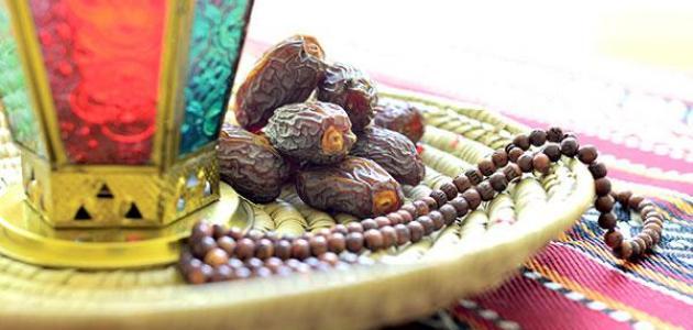 فوائد الصيام الصحيّة شهر رمضان