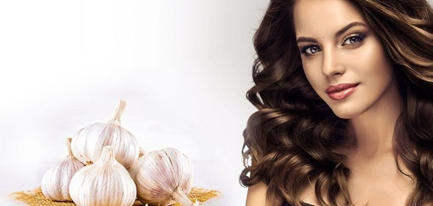 فوائد الثوم ومحتوياته و أهمية الثوم لصحة الشعر والبشرة