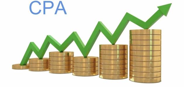 أفضل شركات الـ CPA 2021 في العالم وشرح شامل عنها