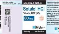 دواء السوتالول ، ماهي دواعي الاستعمال و المحاذير والآثار الجانبية