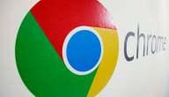 كيفية إلغاء اشعارات المواقع المزعجة في جوجل كروم ومنع الإعلانات من جوجل