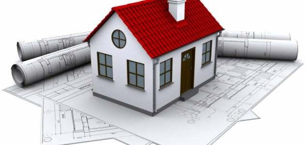 أفضل طريقة لبناء منزل 2021
