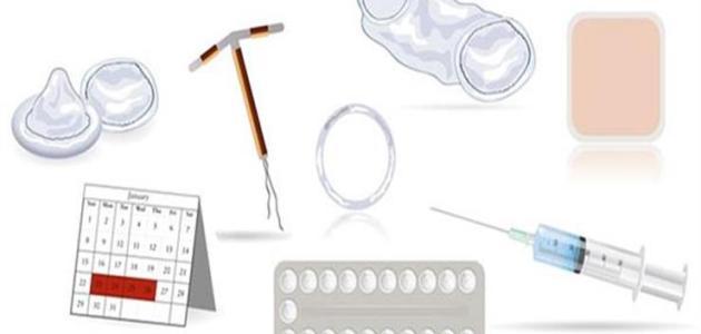 وسائل منع الحمل …. دليلك الشامل لأهم وسائل منع الحمل