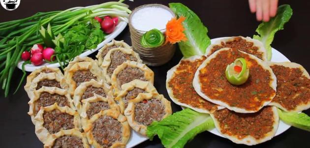اللحم بعجين اللبناني مكوناته وطريقة تحضيره وفوائده الغذائية