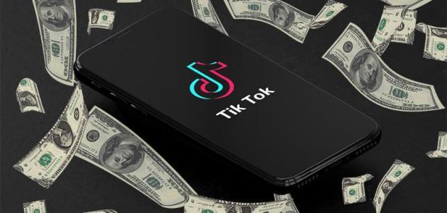 تفعيل الربح من تيك توك بأكثر من طريقة 2021
