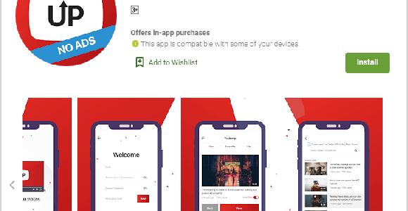 تطبيق YouberUp زيادة متابعي يوتيوب عبر YouberUp