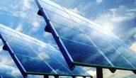 كيفية استعمال الطاقة الشمسية .. تنتج الكهرباء وتسخين المياه وأكثر