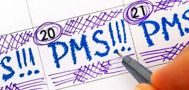 متلازمة ما قبل الحيض (PMS) تعرف معنا على أسبابها و أبرز أعراضها