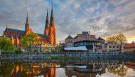 مدينة أوبسالا Uppsala .. المعالم السياحية والتاريخية في أوبسالا