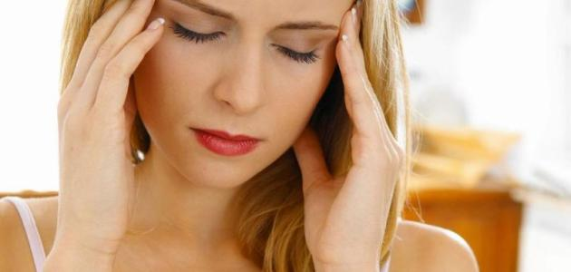الصداع النصفي الشقيقة أسبابه وأعراضه وطرق علاجه