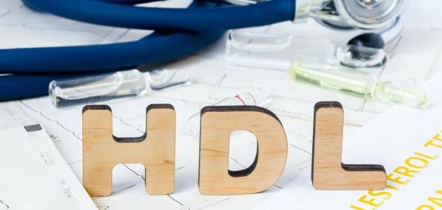 الكوليسترول الجيد HDL عامل الحماية من أمراض القلب