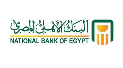 طريقة فتح حساب في البنك الأهلي المصري 2021