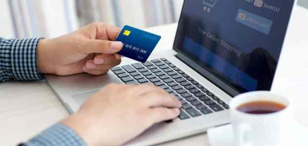 طريقة تفعيل بطاقة فيزا الراجحي