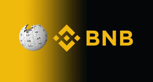 (BNB) Binance