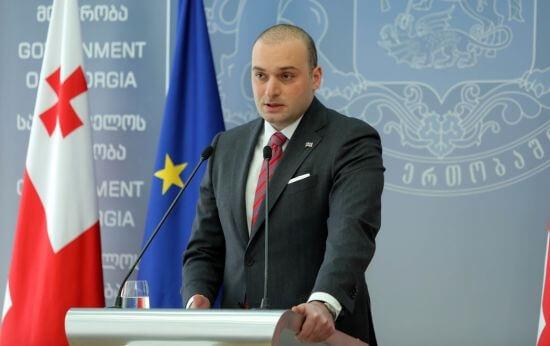رئيس الوزراء أثناء المؤتمر الصحفي ، مصدر الصورة : وزارة التعليم الجورجية