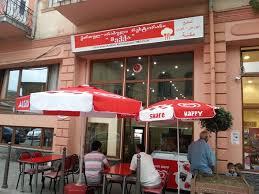 أفضل الأماكن في باتومي - مطعم مكة