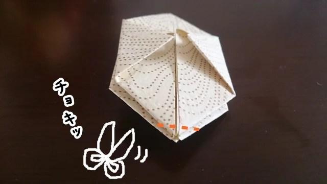 ひな祭りの折り紙ぼんぼり編15