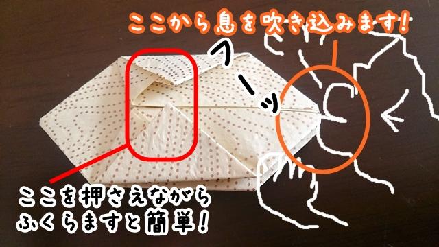 ひな祭りの折り紙ぼんぼり編16