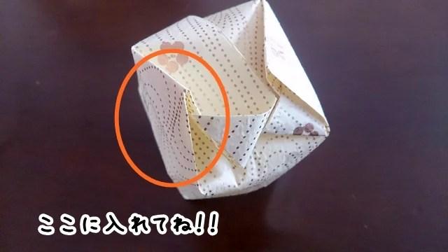 ひな祭りの折り紙ぼんぼり編18