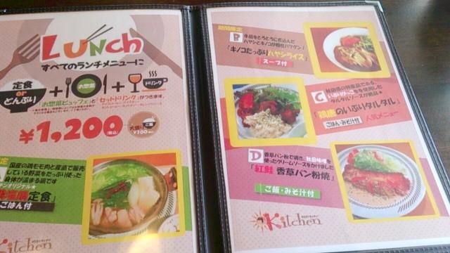秋田 セリオン ご飯