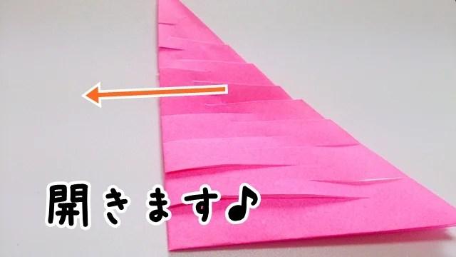 七夕飾り 折り紙で屑籠(くずかご)を作ってみました!