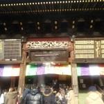 成田山新勝寺初詣の混雑状況や参拝時間!屋台のおすすめグルメは?