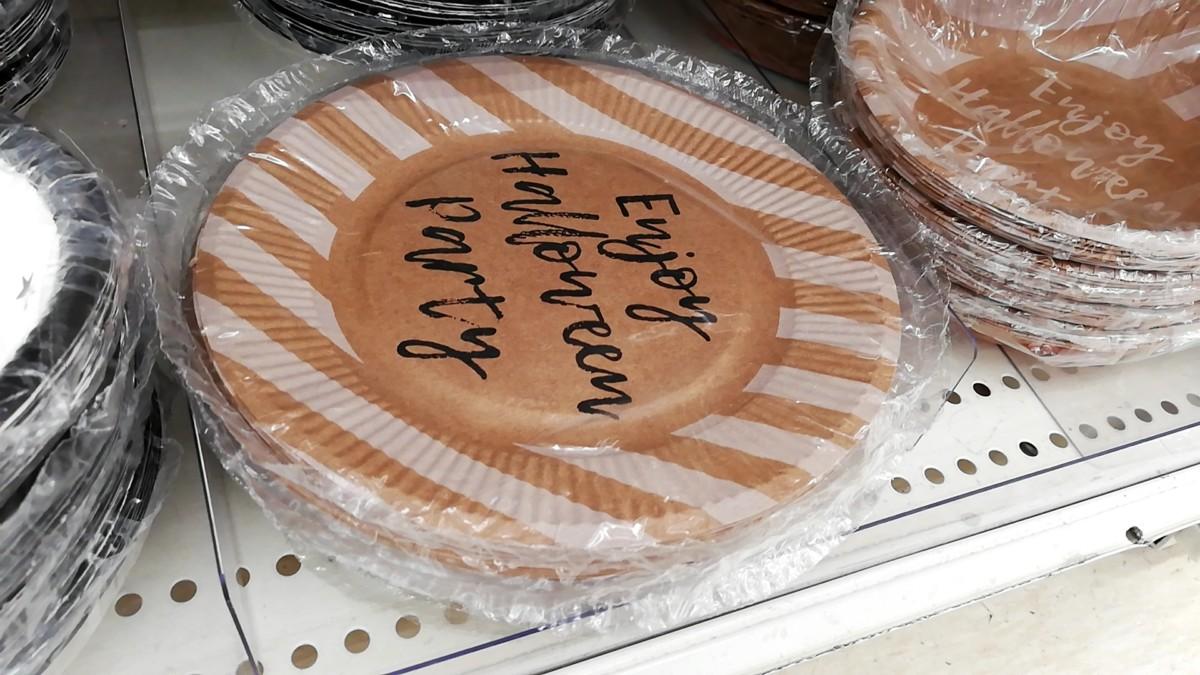 ダイソー ハロウィン 紙皿