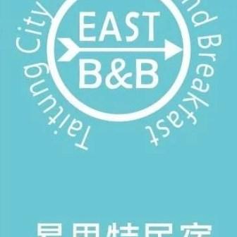East B&B Logo