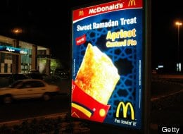 A McDonalds ad during Ramadan in Dubai.