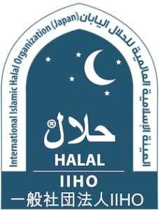 iihojapan-logo320