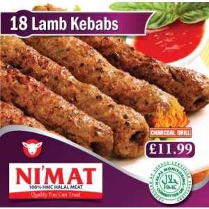 18-lamb-kebab
