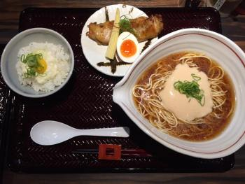 How To Eat Halal Ramen In Japan 3