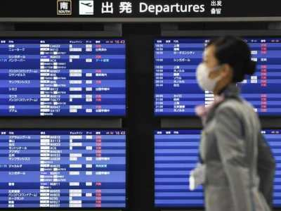 Visitors To Japan Reduced