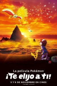 "Este domingo se estrena en El Tormes la película ""Pokemon, te elijo a ti"""