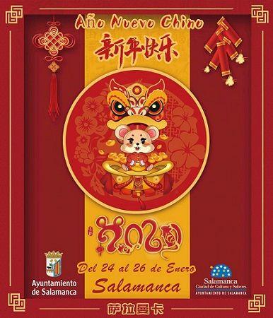 Talleres didácticos en el DA2 para celebrar el Año Nuevo Chino