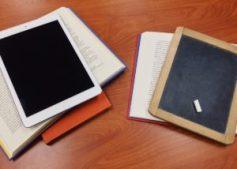 Aufruf: Ideen und Methoden für digitale Medien im Unterricht. 1
