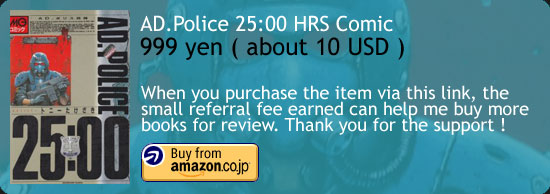 AD. Police 25:00 HRS Manga Amazon Japan Buy Link