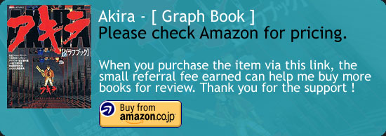 Akira - [ Graph Book ] Amazon Japan Buy Link