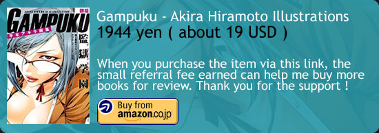 Gampuku - Akira Hiramoto Illustrations Art Book Amazon Japan Buy Link